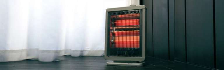 Are Infrared Heaters Safe